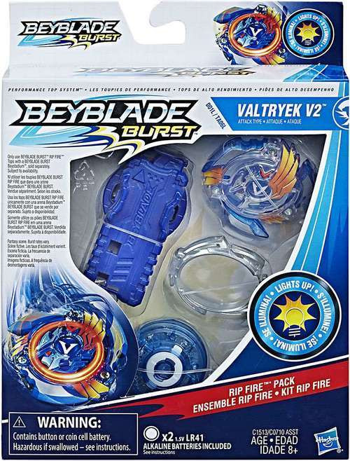 BEYBLADE RIP FIRE - VALTRYEK S2