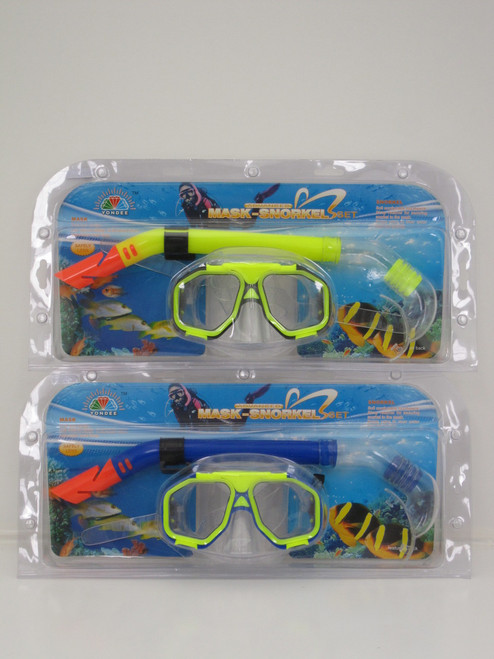 SWIM DUO SNORKELLING SET - YELLOW