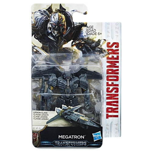 TRANSFORMERS 1 STEP CHANGER - MEGATRON