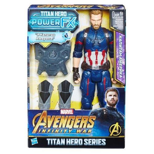 AVENGERS 12 INCH TITAN HERO FX POWER - CAPTAIN AMERICA
