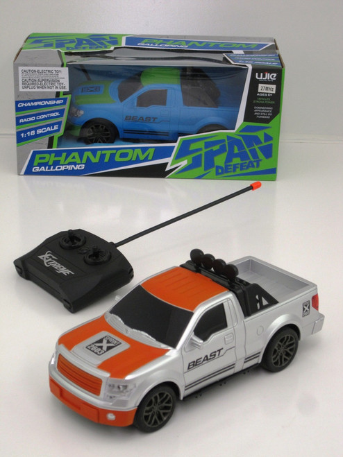 PHANTOM BEAST RACING UTE - SILVER 27MHZ