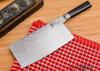 """Shun Knives: Classic Vegetable Cleaver 7"""" - DM0712"""