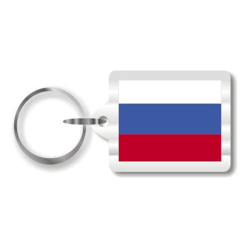 Russian Flag Key Chain