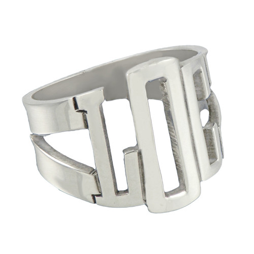 Personalized Silver Block Cutout Ring