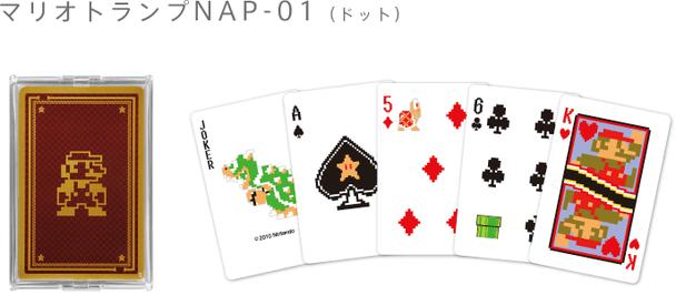"Nintendo Japan ""Mario RETRO"" Playing Card Set (POKER CARDS) NAP-01"