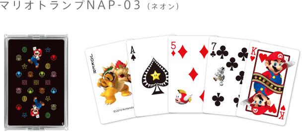 """Nintendo Japan """"Mario 3D"""" Playing Card Set (POKER CARDS) NAP-03"""