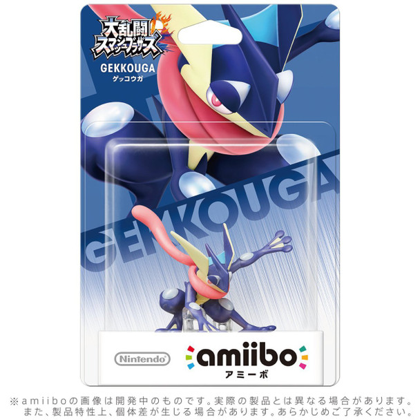 Greninja Amiibo