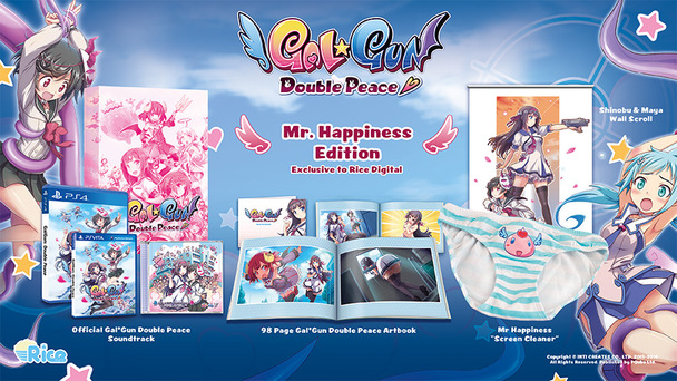 Gal*Gun: Double Peace - Mr. Happiness Edition  - PlayStation Vita