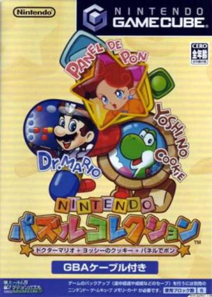Nintendo Puzzle Collection (Japan)