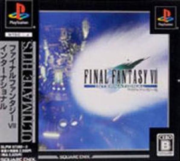 Final Fantasy VII International (Ultimate Hits)