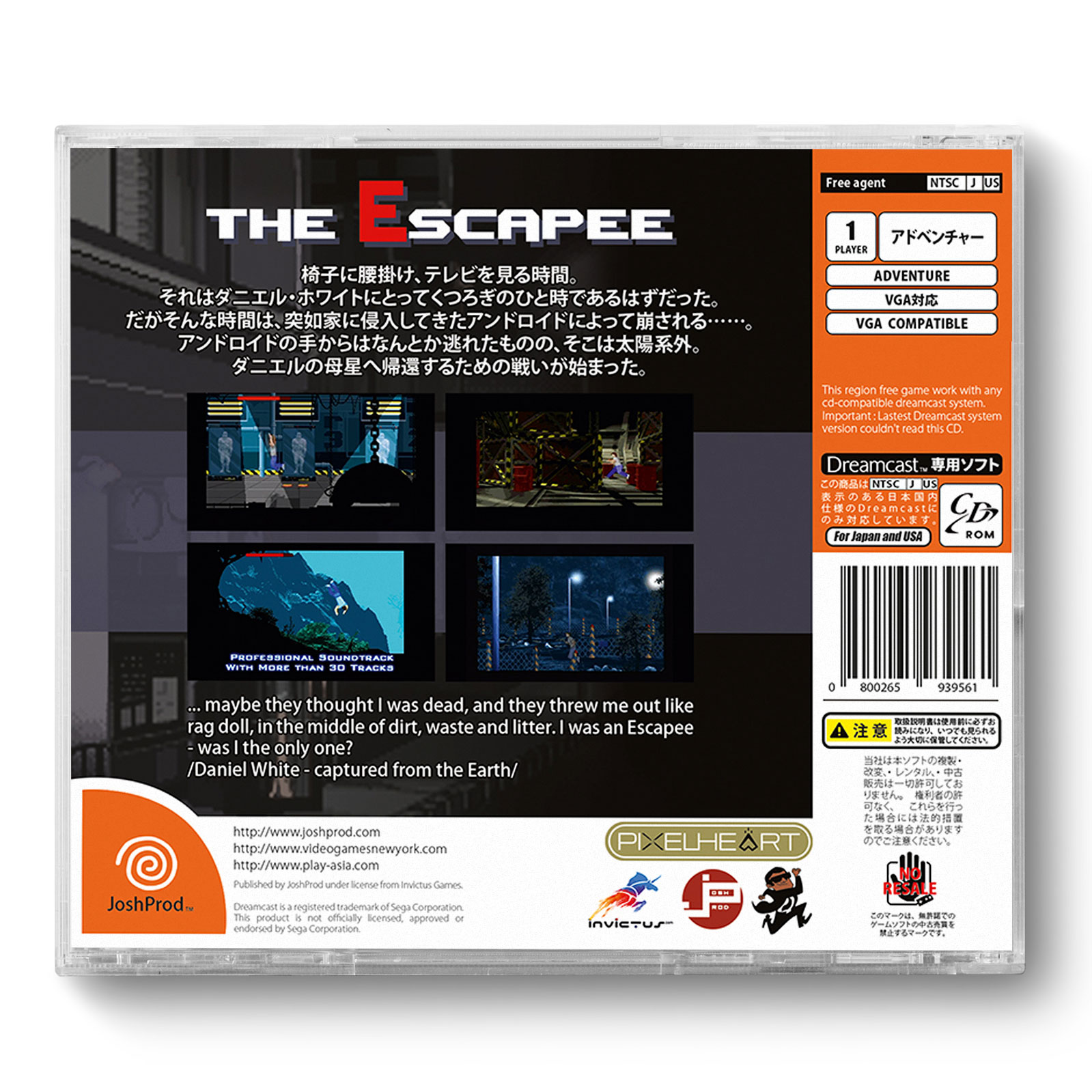 dc-escapee-back-a.jpg