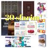 Set: All Simchas Hachaim Publishing Titles