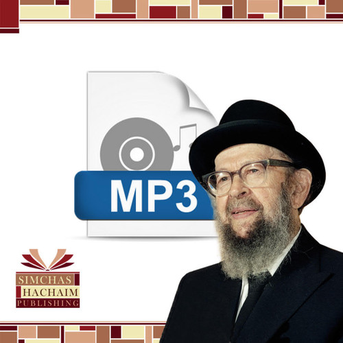 Freedom for Servitude to Hashem (#E-183) -- MP3 File