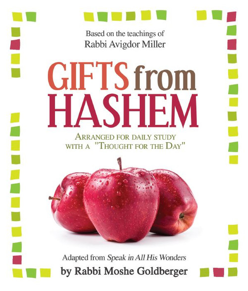 Gifts From Hashem - Damaged/Clearance