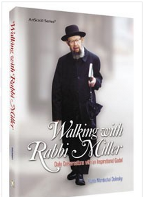 Walking With Rabbi Miller - Damaged/Clearance