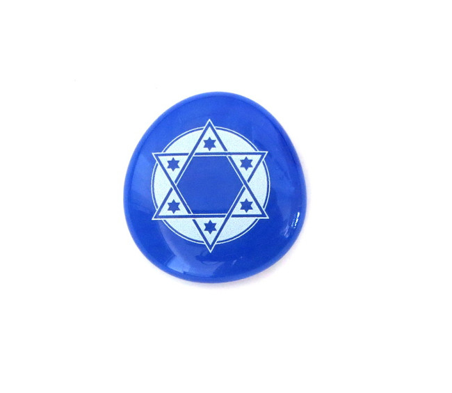 Ornate Star of David... Glass Stone from Lifeforce Glass
