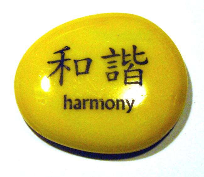 Chinese Harmony