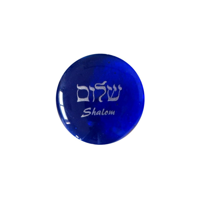 Shalom... Glass Stone from Lifeforce Glass