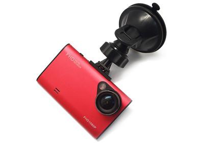 RVS-450C Car Dash Camera