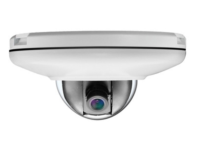 Toshiba IKS-WR7022 1080p PTZ Outdoor IP Camera