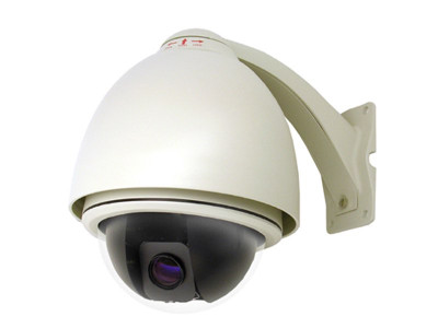 Mid-Speed CCTV Mini Dome Camera