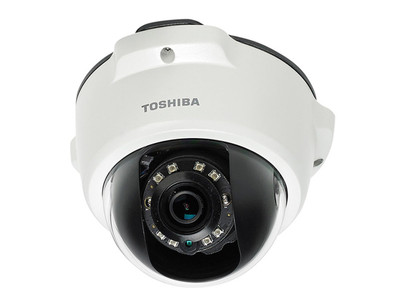 Toshiba IK-WR05A Full HD 1080P Outdoor IP Camera