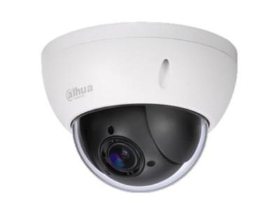 Dahua 2MP Mini PTZ Dome Network Camera