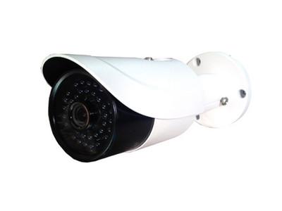 Vandalproof IR Security Camera