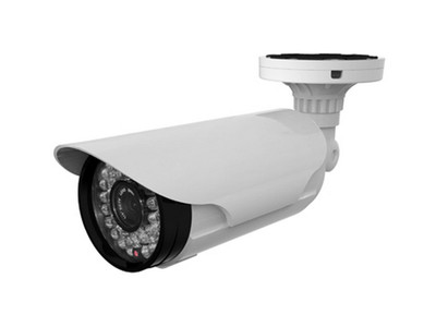 Weatherproof IR Bullet Camera