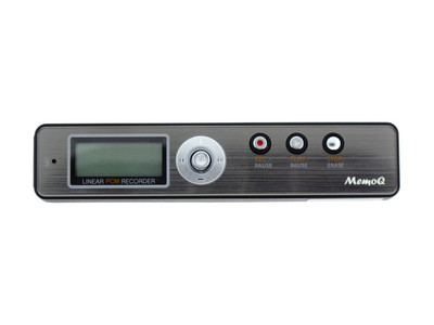 Audio-Triggered Conversation Recorder