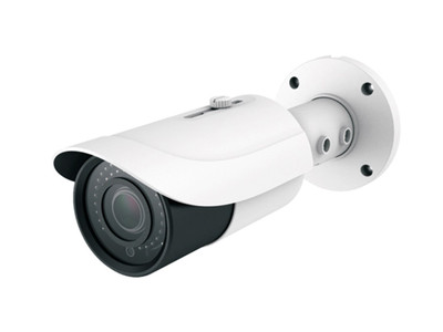 Waterproof Network Bullet Camera with Night Vision