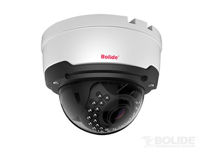 Vandal Proof 4MP Network Dome Camera