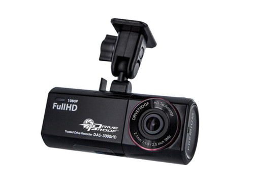 Portable HD Video for Expert Evidence  The 1080p Drive Proof Car Camera gives you full HD video for commercial and personal vehicle use. This easy-to-install car camera provides time and date stamps on images for accuracy of evidence in the event of an accident or break-in. The camera comes with interior audio recording and a micro SD card slot that allows you to store a massive amount of images and videos. The device also has a portable car event recording function, which enables you to dismount the camera quickly, and use it as a handheld video camera to document any incident or damage that may have resulted from an accident.  The integrated battery will power the system for approximately 10 minutes when disconnected from the vehicle's power. The event recorder feature detects any shock and starts recording video and other information of an accident, placing it in a separate folder for easy access later on. The parking surveillance recorder feature will also provide you with 10 minu