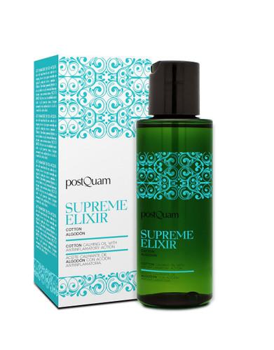 PostQuam Supreme Elixir Cotton Massage Oil 100ml