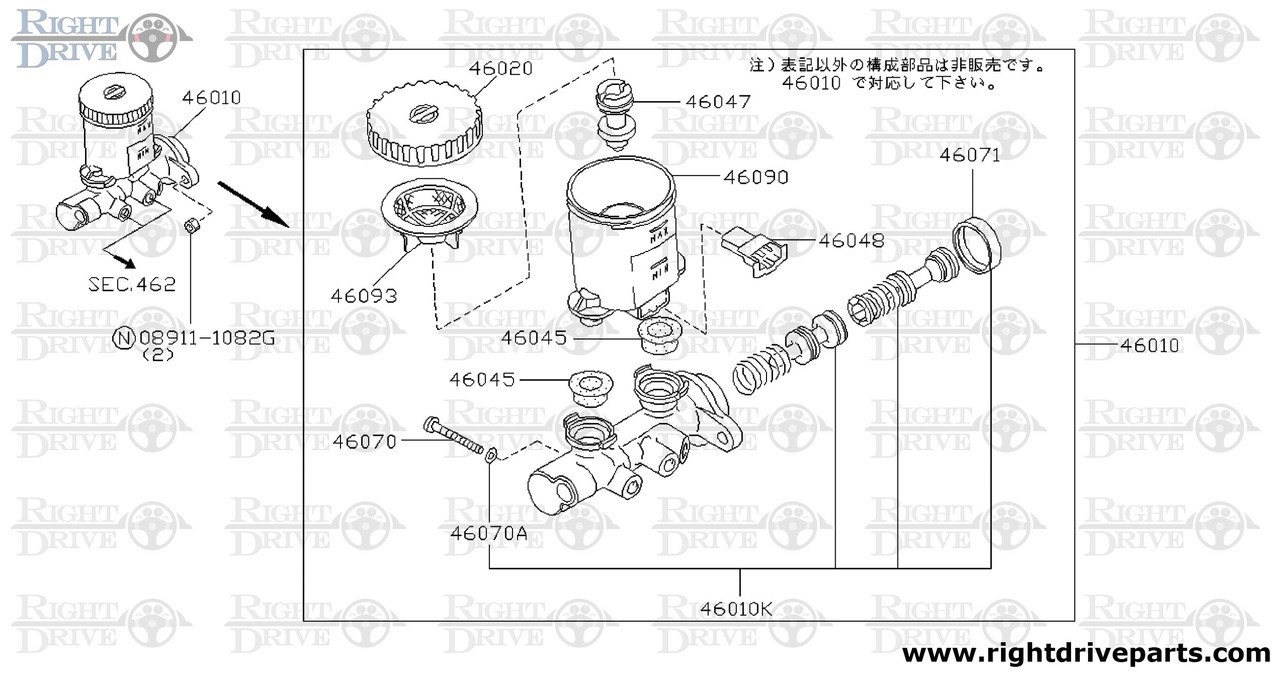 Nissan Master Cylinder Diagram Blog About Wiring Diagrams Idler Pulley 46010 Assembly Brake Bnr32 Skyline Gt R Buick