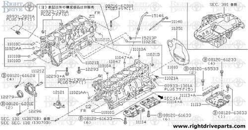12293+A - bolt, main bearing cap - BNR32 Nissan Skyline GT-R