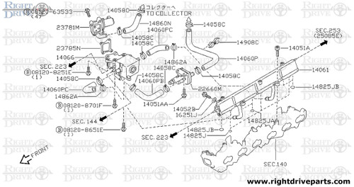 14066 - chamber assembly, air - BNR32 Nissan Skyline GT-R