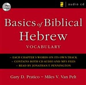 Basics of Biblical Hebrew Vocabulary Audio - ISBN: 9780310270744