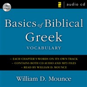 Basics of Biblical Greek Vocabulary - ISBN: 9780310270768