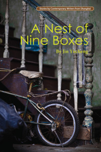A Nest of Nine Boxes:  - ISBN: 9781602202542