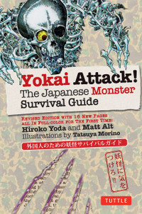 Yokai Attack!: The Japanese Monster Survival Guide - ISBN: 9784805312193