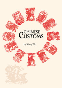 Chinese Customs:  - ISBN: 9781602201040