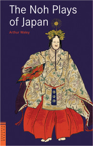 The Noh Plays of Japan:  - ISBN: 9784805310335