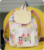Backpack PDF Sewing Pattern