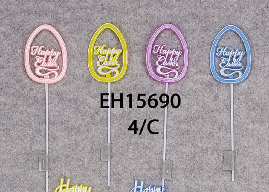 Pick Happy Easter egg  2dz per
