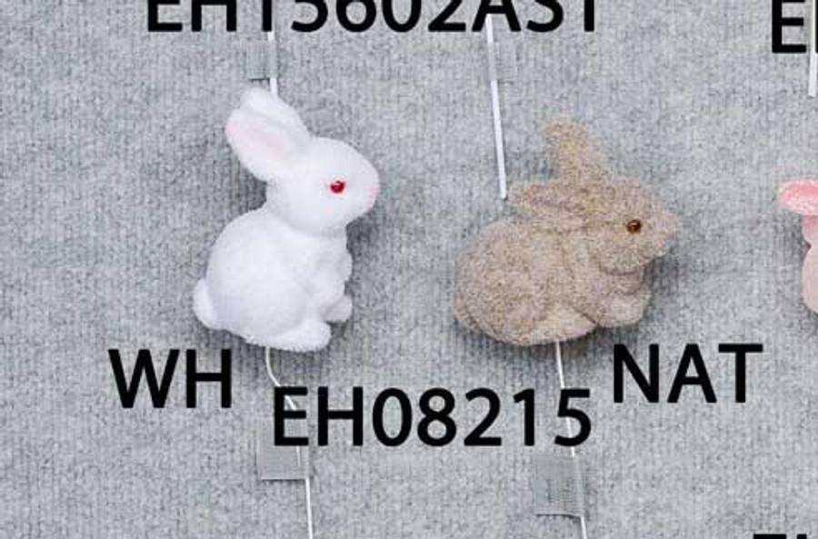 """Easter White Rabbit #8215 4"""" 12 pk"""