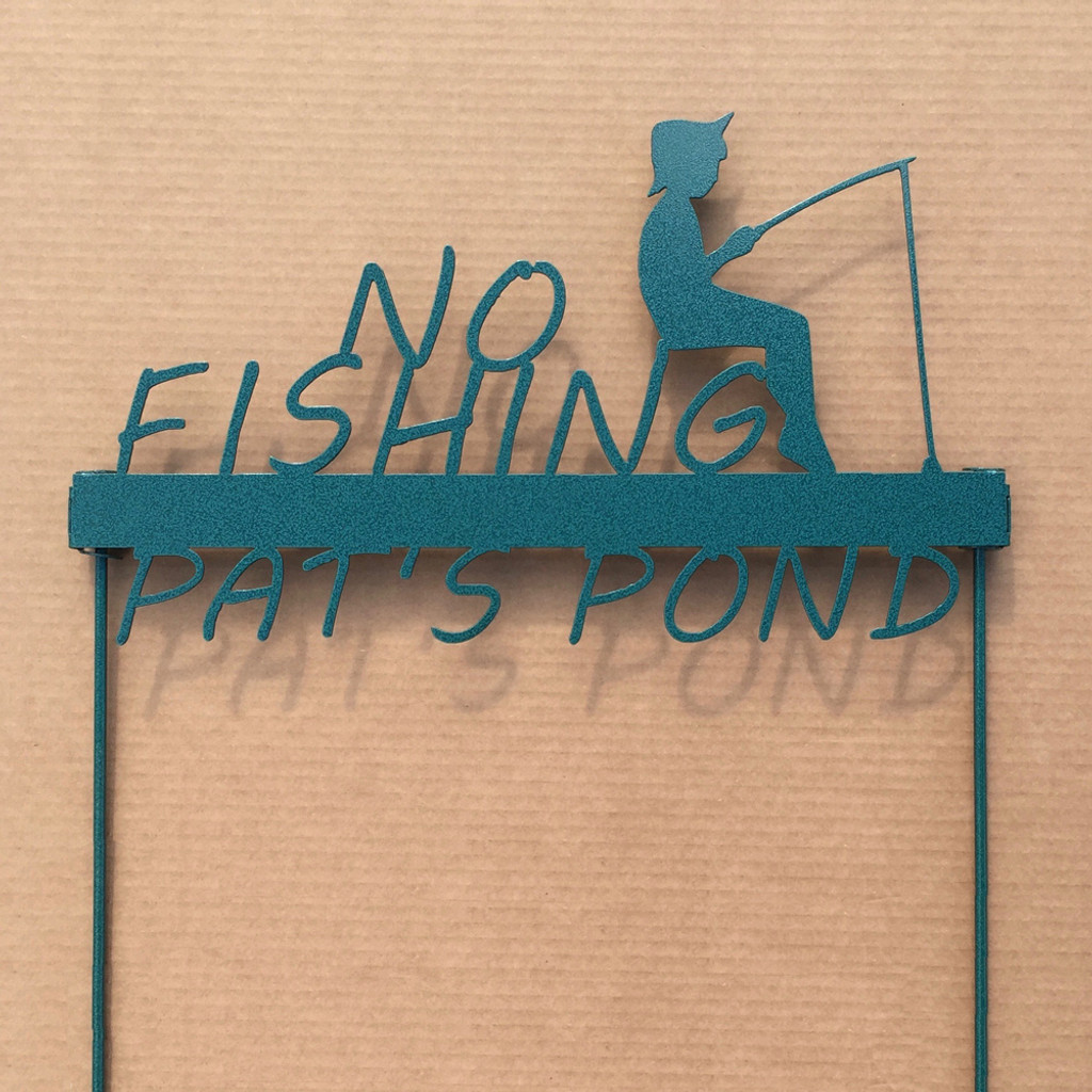 No Fishing Garden Stake with Little Boy and Personalized Text Field
