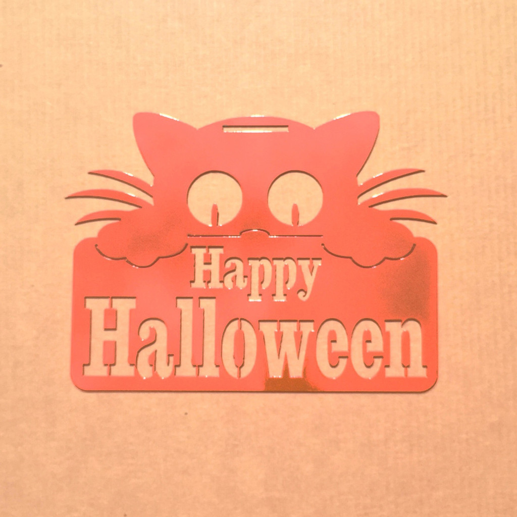 Happy Halloween Cat (b31)
