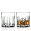 Flow Barware Crystal Whisky Glass Gift Set