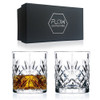 Classic Crystal Whisky Glasses Gift Set